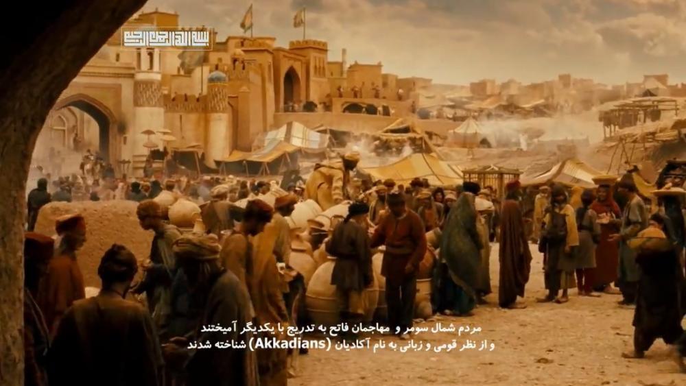 حضرت هود علیه السلام در میان آکدیان-قسمت دوم