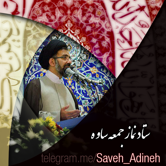 22 بهمن آغاز حاکمیت اسلام