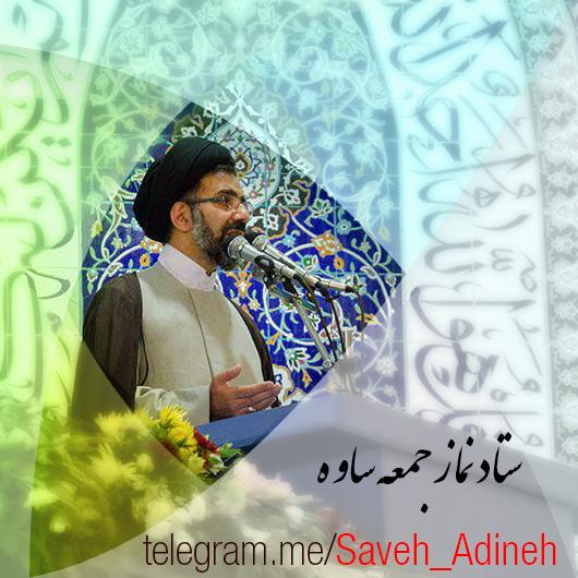 اهمیت حضور در مسجد و نمازجماعت