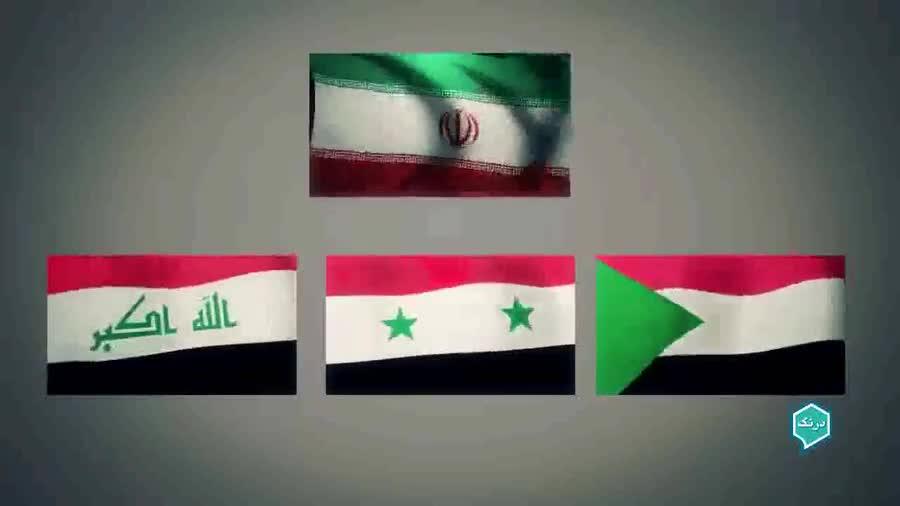 درنگ |قسمت بیست و یکم :ایجاد محدودیت ورود به آمریکا، اعمال محدودیت ورود به ایران