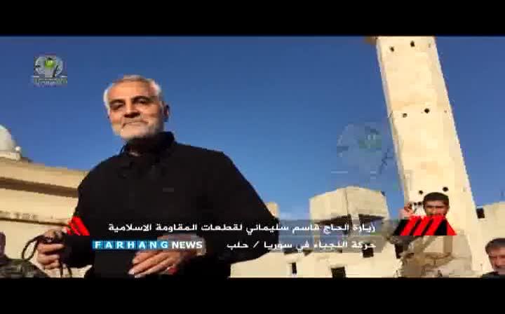 سخنرانی سردار سلیمانی بعد از آزادسازی شهر «الحاضر» سوریه