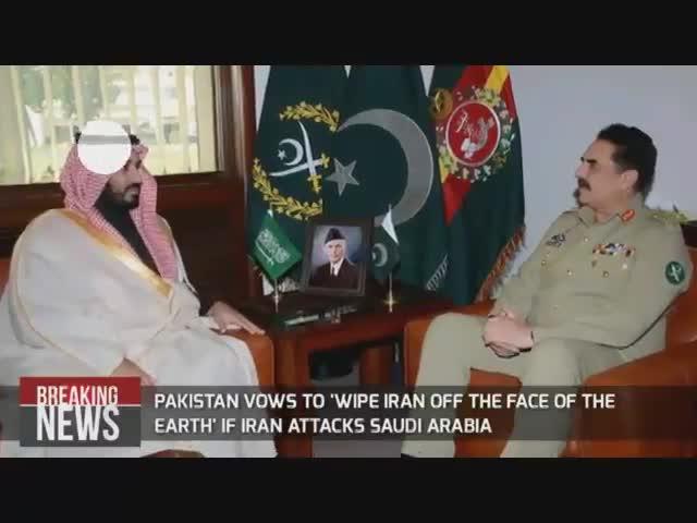 تهدید نظامی فرمانده ارتش پاکستان علیه ایران: ایران را از روی نقشه حذف می کنیم !!