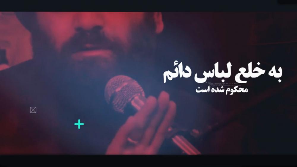 سید حسن آقامیری بلاک شد !!!