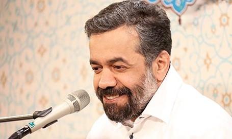 حاج محمود کریمی دانلود مداحی های محرم 90