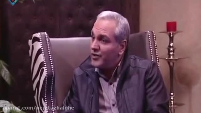 دانلود شوخی مهران مدیری با مدعیان عرفان های کاذب(فوق العاده)