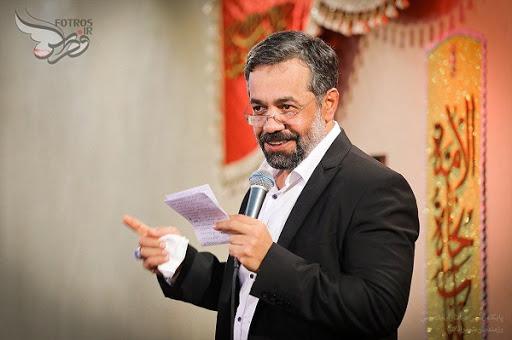 حاج محمود کریمی | حضرتِ عین و شین و قاف