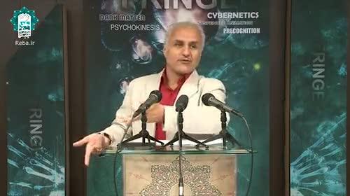 ربا بدتر است یا زنا؟! با سخنرانی دکتر عباسی