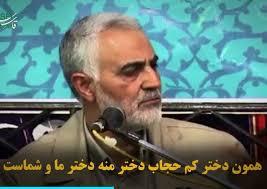 ایدئولوژی انقلاب اسلامی از زبان سردار شهید سلیمانی(همه حتما ببینید و منتشر کنید)