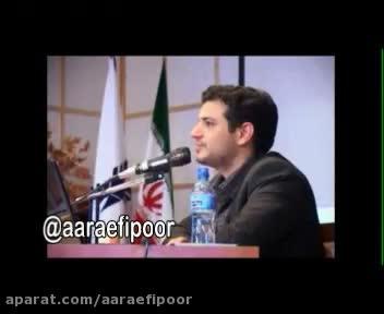 دانلود سخنرانی استاد رائفی پور با موضوع برای اینکه ما در سوریه نباشیم...