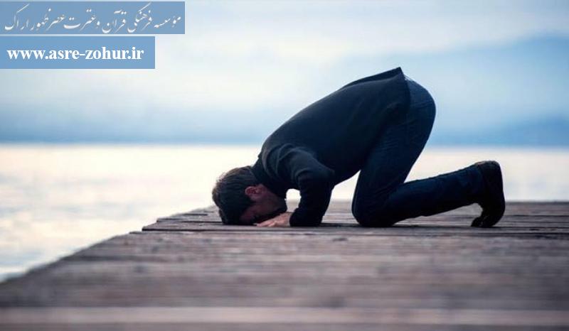 استاد خاتمی نژاد - کی گفته نماز صبح دو رکعته؟