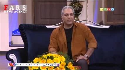 طنز تلخ مهران مدیری/ از پنجره رو به برج میلاد تا پنجره رو به موتورخانه زیرزمین!