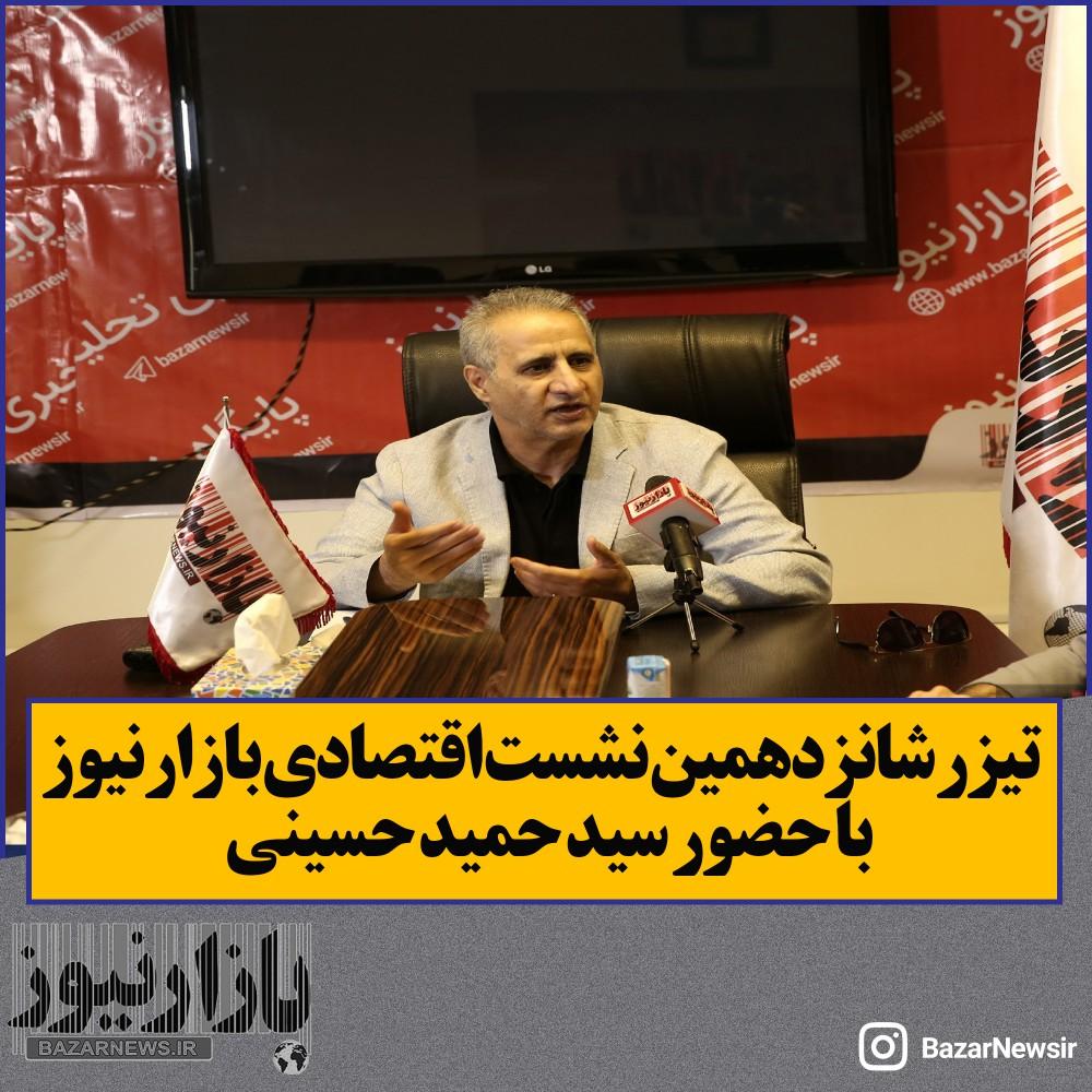 پیشتازی ایران در صادرات به عراق نسبت به سایر کشورها