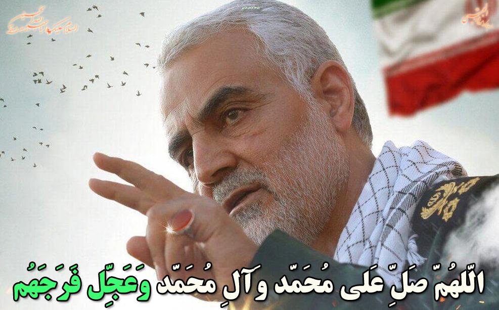 شهید حاج قاسم سلیمانی ... | جگرم بیقرار و درمانده است در رگم شور خون فرمانده است ...