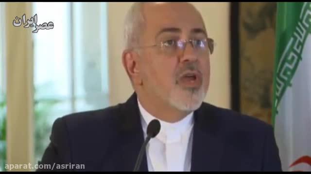 هشدار محمد جواد ظریف به دونالد ترامپ