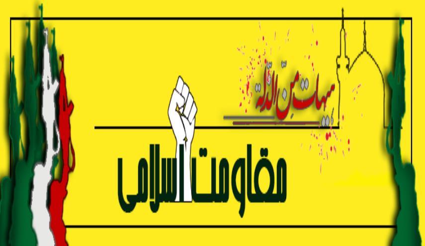 سخنان آتشین امام جمعه بغداد درباره خط مقاومت اسلامی