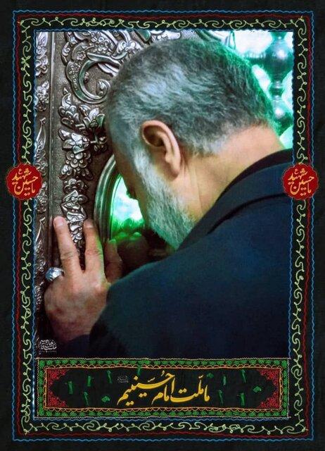 فقط عاشقای امام رضا ببینن!!