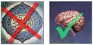 قرآن بافته خود محمد است و اطلاعاتی کمتر از بچه دبستانی دارد!!!/ پورآقایی