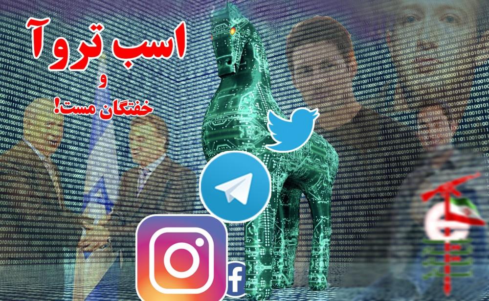 غارت دختران و پسران ایرانی با شهوت و قمار در اینستاگرام و... پورآقایی