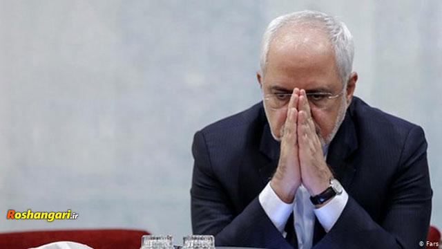 سی ثانیه تلخ تاریخ ایران