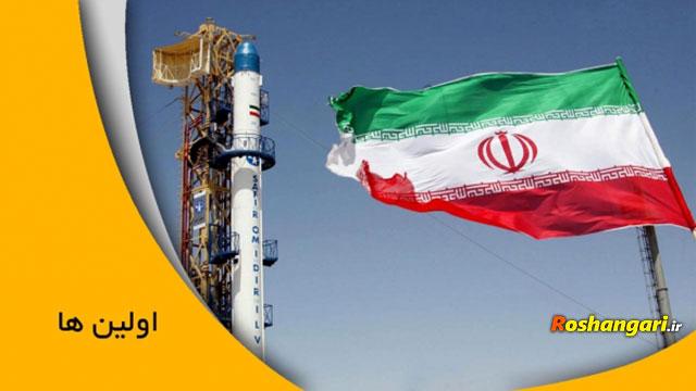 اولین افتخاراتِ والیبال ایران