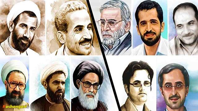 ترور در ایران چه زیان هایی به بار آورده؟