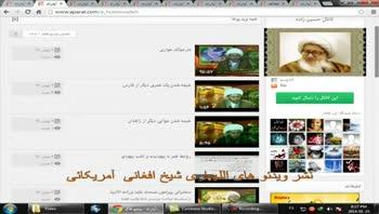 تبلیغ برای تفرقه / اللهیاری در آپارات