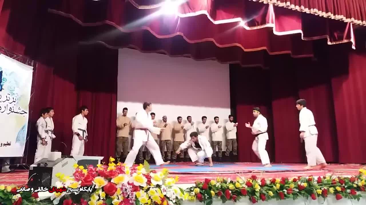اجرای نمایش گروه رزمی