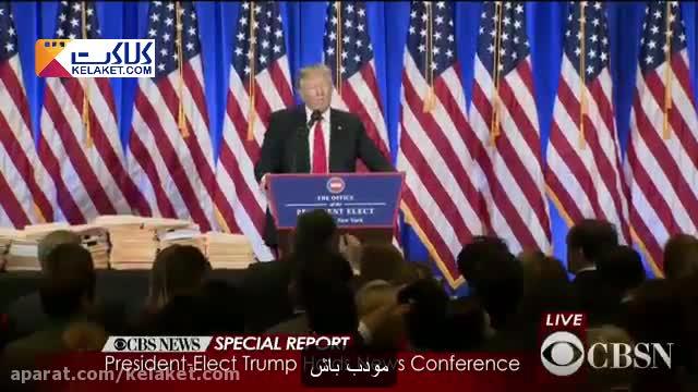 درگیری ترامپ با خبرنگار CNN