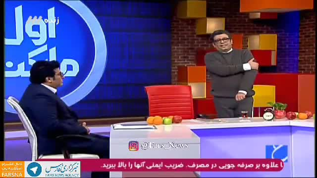 لحظه بیهوش شدن رضا رشیدپور در برنامه زنده «حالا خورشید»