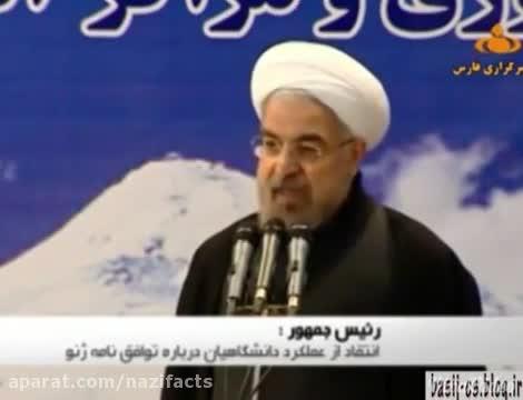 سخنان جنجالی حسن عباسی در مورد روحانی!!