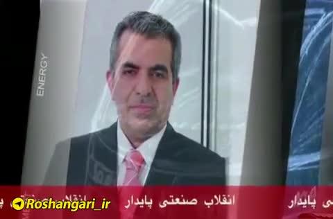 حمایت جمشید آرین از سید ابراهیم رئیسی