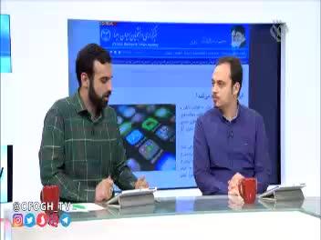 کاربران ایرانی، اپل را تحریم می کنند؟