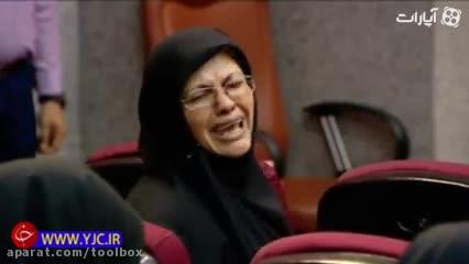 شیون سوزناک مادر بزرگ بنیتا در جلسه محاکمه قاتلان