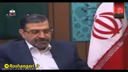 ماجرای ترور نافرجام سردار سلیمانی در مشهد!!