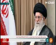 پیام تسلیت رهبر انقلاب به مردم زلزله زده کرمانشاه