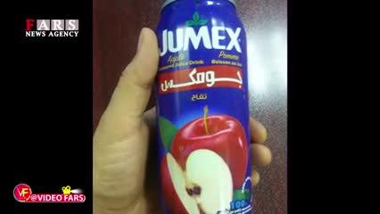 آب سیب مکزیکی داریم!