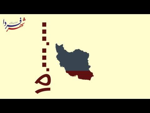 آمار عجیب دورریز غذای ایرانیان