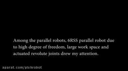 بازهم ربات ایرانی!