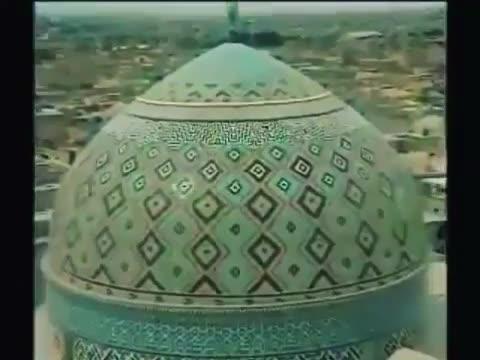 آیا میدانید گنبد سازی هنری بود که ایرانیان به جهان آموختند ..