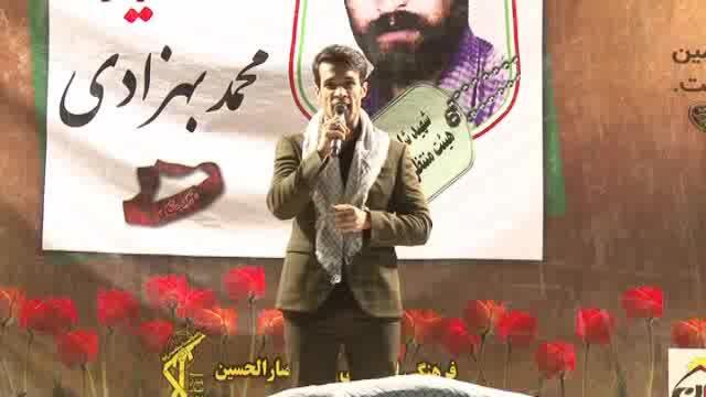 اجرای ساسان نوذری دریادواره شهید محمد بهزادی شهید شاخص سال 96 هیئت منتظران شهرستان گناوه