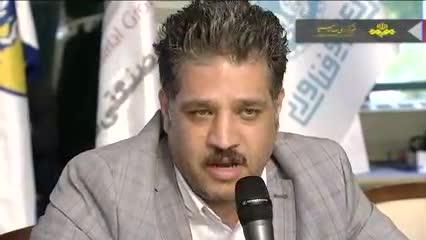 رسانه ملی حامی کالای ایرانی