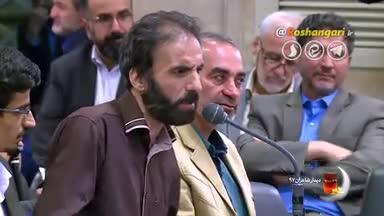شعرخوانی آقای جواد اسلامی در محضر رهبری