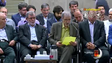 شعرخوانی آقای سید علی موسوی گرمارودی در محضر رهبری