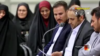 شعرخوانی آقای عباس احمدی در محضر رهبری