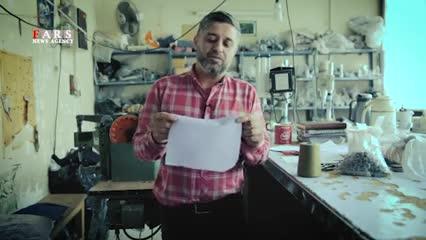 مشکلات تولید کنندگان ایرانی پوشاک