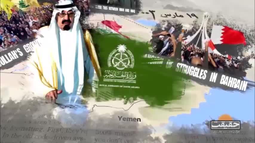 بیداری اسلامی در عربستان و یمن - صخره های استوار  - قسمت دوم