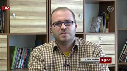 نکات طنز سفر خارجی ها به ایران و احساس امنیت در ایران - با اجرای محمدرضا شهبازی