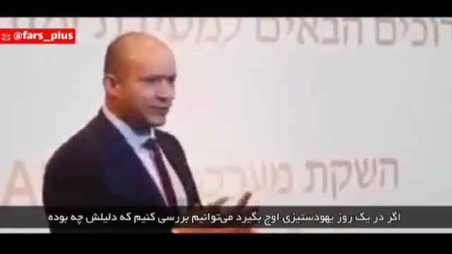 چگونه همه پستهای شما در توییتر و فیسبوک توسط فرماندهی اسرائیل رصد میشود؟