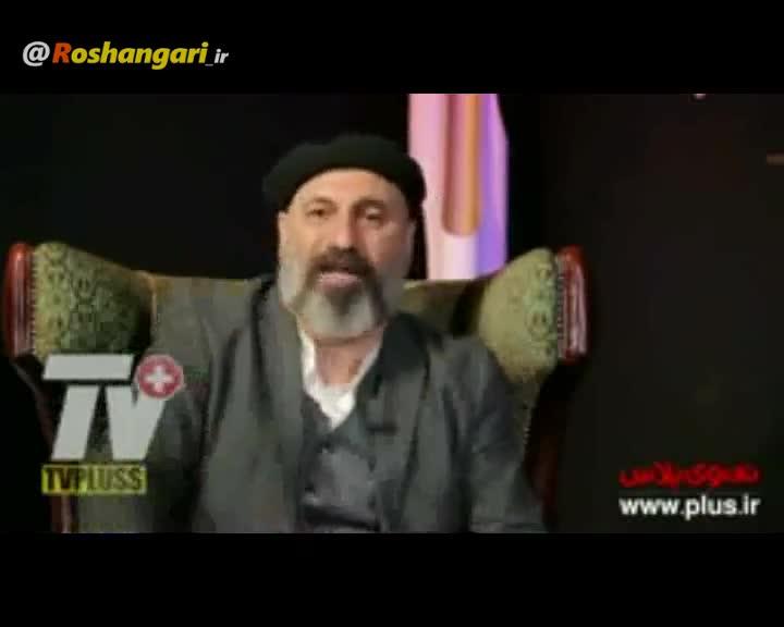اینم از بازیگر ایران پرست و مردمی