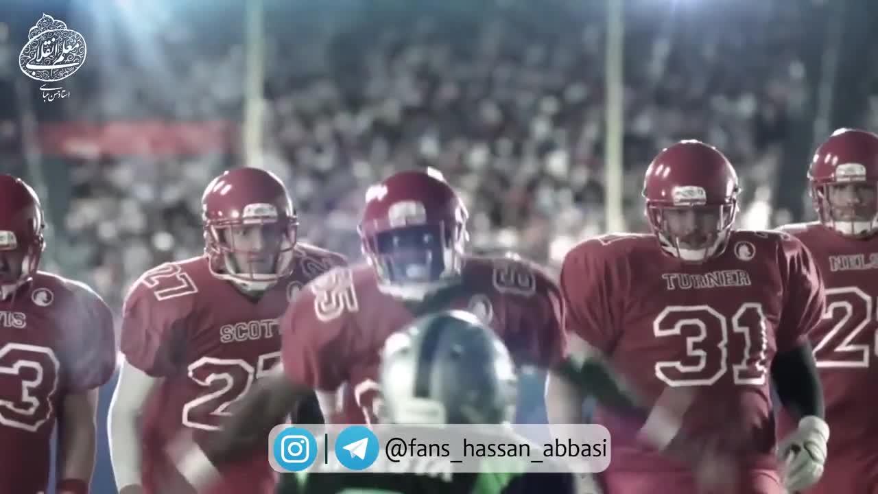 حسن عباسی؛ در ایران باید فوتبال آمریکایی یاد بگیرید
